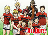 ALL OUT!! [オールアウト!!] 第24話