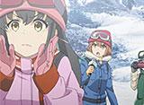 スクールガールストライカーズ Animation Channel 第11話 戦慄!大雪山に未確認生物を見た