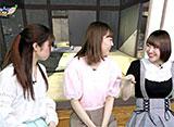 アニメちゃんに会える国 第26話