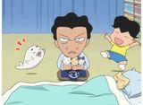 少年アシベ GO! GO! ゴマちゃん 第41話 完治くんとこねこ