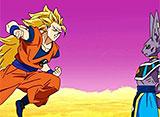 ドラゴンボール超(スーパー) 第5話 界王星の決戦! 悟空VS破壊神ビルス