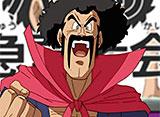 ドラゴンボール超(スーパー) 第15話 勇者サタンよ奇跡を起こせ! 宇宙からの挑戦状!!