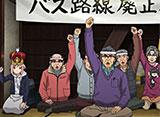 「サクラクエスト」 第14話〜第19話 7daysパック