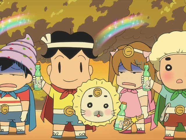 少年アシベ GO! GO! ゴマちゃん 第47話 オイラはヒーロー!