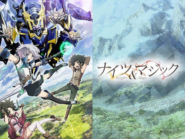 ナイツ&マジック 第12話 Knight & Dragon