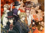 Code:Realize〜創世の姫君〜 第2話