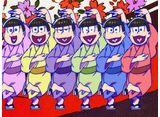 おそ松さん 第2期 第5話 夏のおそ松さん