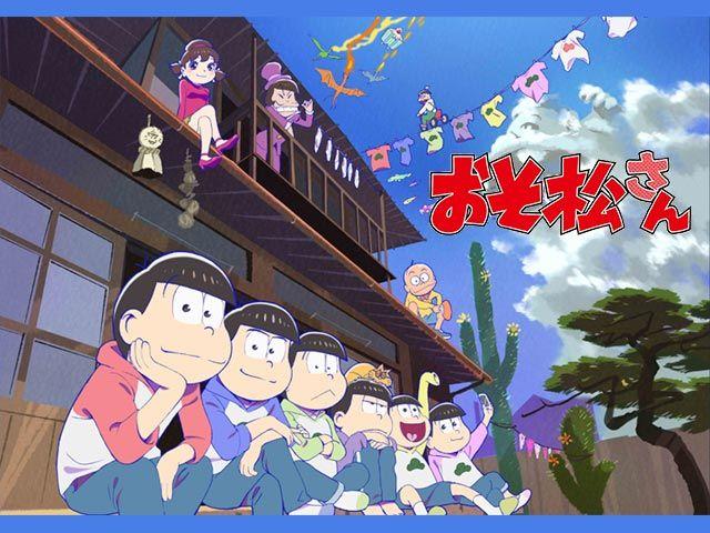 おそ松さん 第2期 第17話 UMA探検隊(3)/戒め!/旅館/デリバリーコント