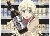 たくのみ 第12話 アサヒビール