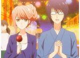 3D彼女 リアルガール episode☆5『オレが夏の思い出を作ろうとした件について。』