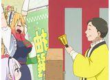 小林さんちのメイドラゴン #11 「年末年始!(コミケネタありません)」