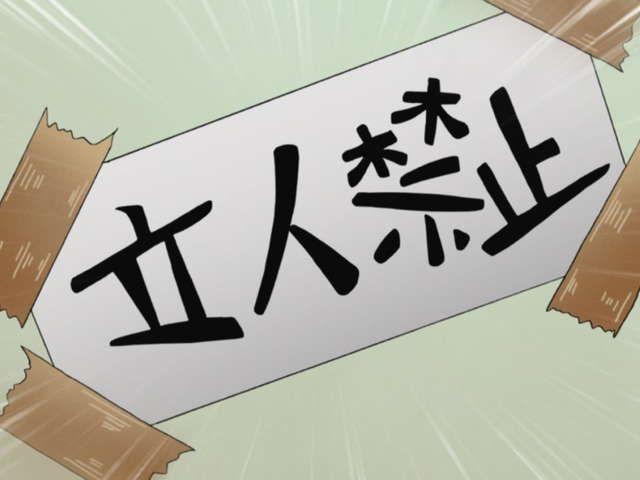 パズドラ 第9話 龍の涙