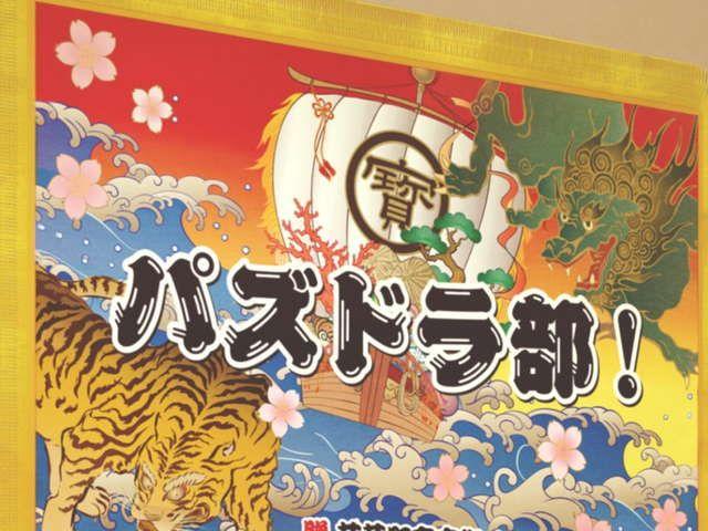 パズドラ 第10話 ランキングバトル!