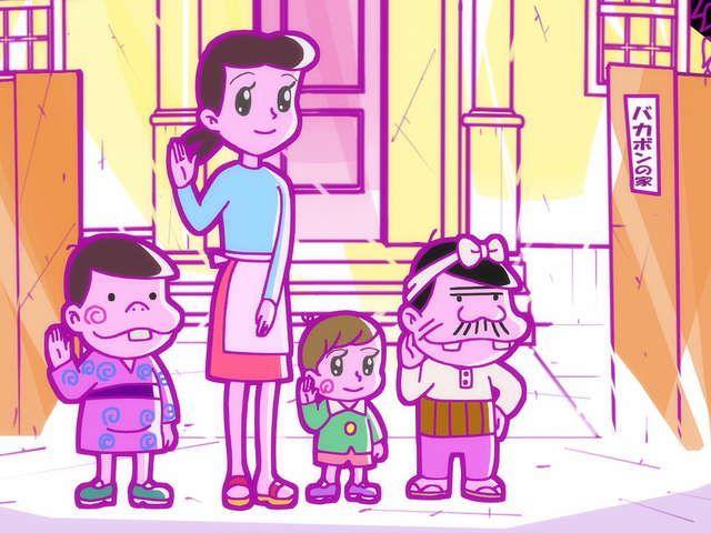 深夜!天才バカボン 第1話 ひさしぶりにアニメになったのだ