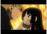 地獄少女 第20話 地獄少女 対 地獄少年
