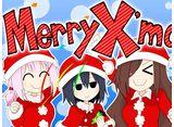 焼肉店センゴク 11皿目 風邪引きメリークリスマス