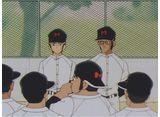 『タッチ』TVシリーズ 第30話 栄光の背番号1 やってやれない訳はない