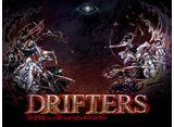 「DRIFTERS」 全12話 30daysパック