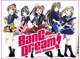 「BanG Dream! 2nd season」 全13話 30daysパック