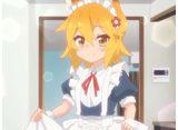 世話やきキツネの仙狐さん 第6話 もふりたいだけじゃろ、おぬし