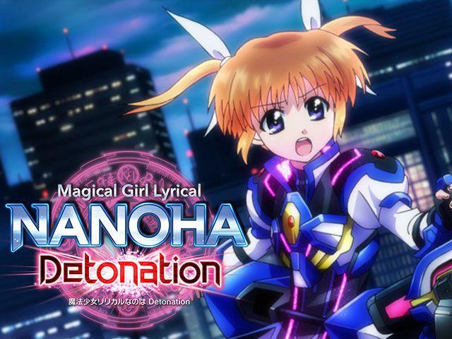 魔法少女リリカルなのは Detonation