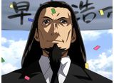 鉄のラインバレル (DVD版) #05 明日への道標