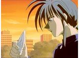 烈火の炎 第3話「水の剣士 復讐の刃!!」