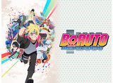 BORUTO-ボルト- 第160話 黙(しじま)の国へ
