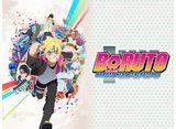 BORUTO-ボルト- 第167話 二人の覚悟