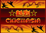 熱烈☆CINEMASIA