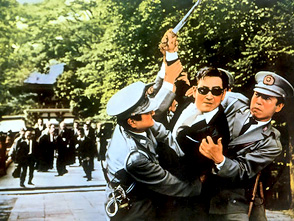 日本暴力団 組長