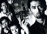 東京NEO魔悲夜