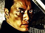 実録・広島やくざ戦争外伝 義兄弟 山口英弘の半生 完結篇 激流の章