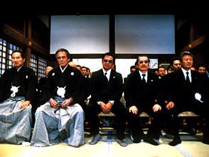 組葬-KUMISO-
