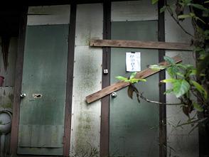 本当は聞きたくない!山の怖い話 8.トイレ