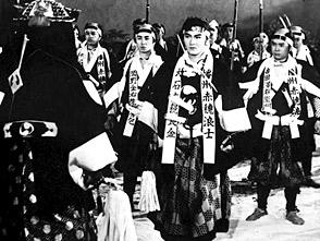 赤穂浪士 創立十周年記念