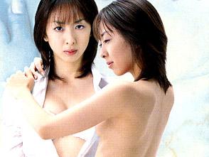 ヴァージンブルース2001 〜処女強姦、援交そして殺人〜