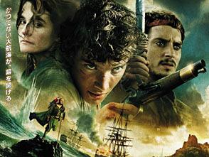 トレジャー・アイランド 第一章 海賊王フリントと宝の地図