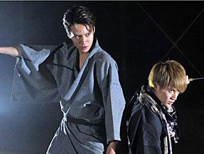 はぐれ組VS忍者(下巻)