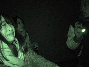 戦慄怪奇ファイルコワすぎ!FILE-02 震える幽霊