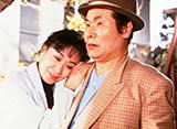 【第40作】男はつらいよ 寅次郎サラダ記念日