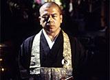 さまよえる霊魂2 〜織田無道と巡る心霊スポット〜