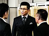 日本統一9