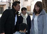 ヒロミくん!4 全国総番長への道 -母を探して放浪記-