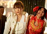 赤×ピンク 劇場公開版