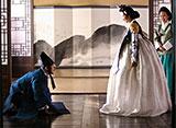 [13位]尚衣院 -サンイウォン-
