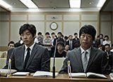 [12位]国選弁護人 ユン・ジンウォン