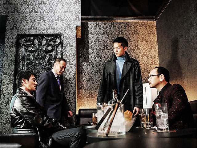 覇王2 〜凶血の系譜〜