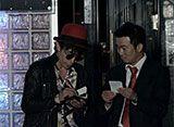 タロット探偵ボブ西田