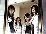 野獣の城 女子刑務所2